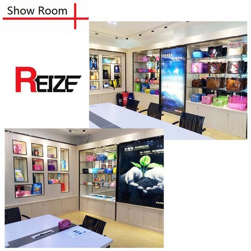 REIZE_PLASTIC_PACKING_PRODUCTS_FACTORY